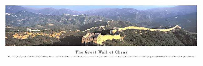 The Great Wall of China Panoramic Photograph